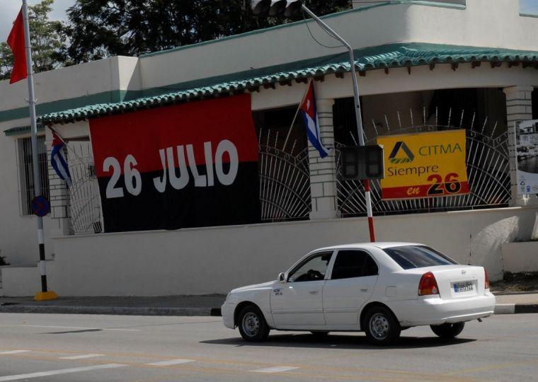 """El embellecimiento de los centros forma parte de los parámetros para ser declarados Colectivos en 26"""". (Foto: Vicente Brito/ Escambray)"""