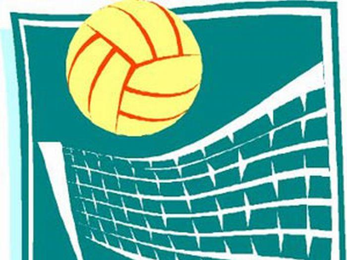voleibol, federacion cubana de voleibol