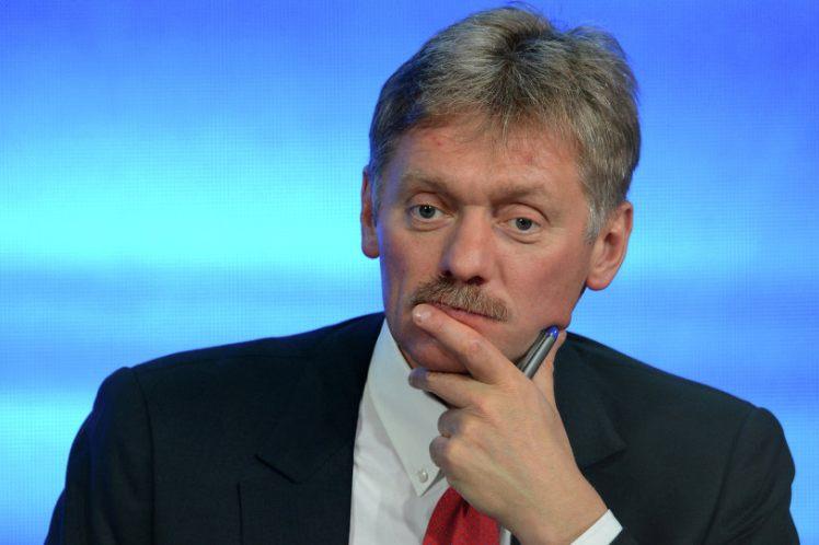 Tenemos la esperanza de que no se trate de una ruptura total de la colaboración, afirmó Peskov. (Foto: PL)