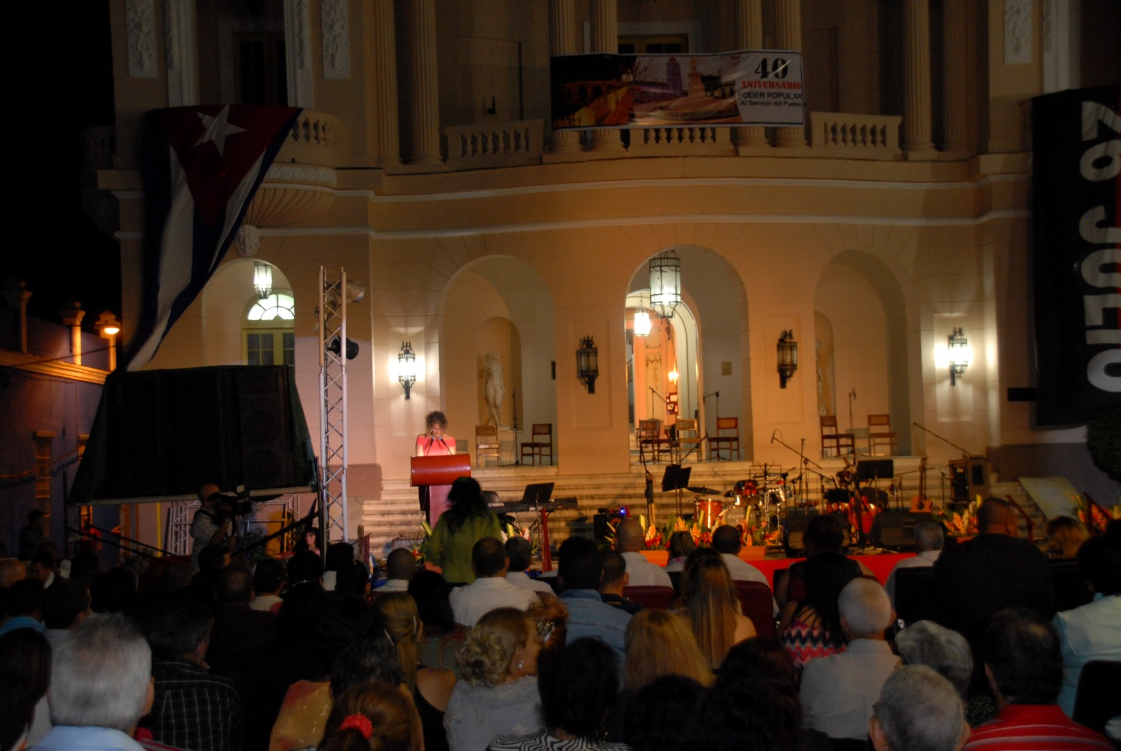 La gala rindió homenaje a los 40 años del Poder Popular. (Foto: Gerardo Legón)