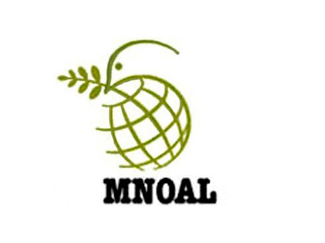 El Buró de Coordinación del Mnoal también exhorta al Gobierno de los Estados Unidos a establecer un diálogo constructivo con Venezuela.