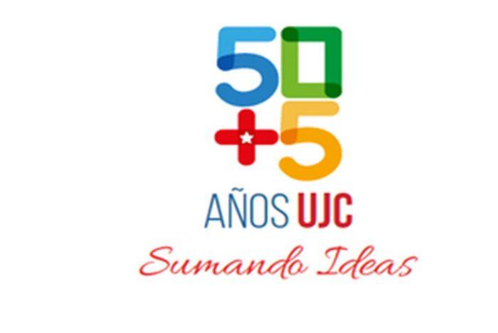 Esta iniciativa persigue promover la utilidad de la UJC para perfeccionar el sistema socialista cubano.