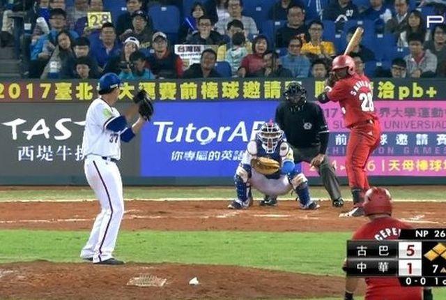 cuba, taiwan, IV clasico mundial de beisbol