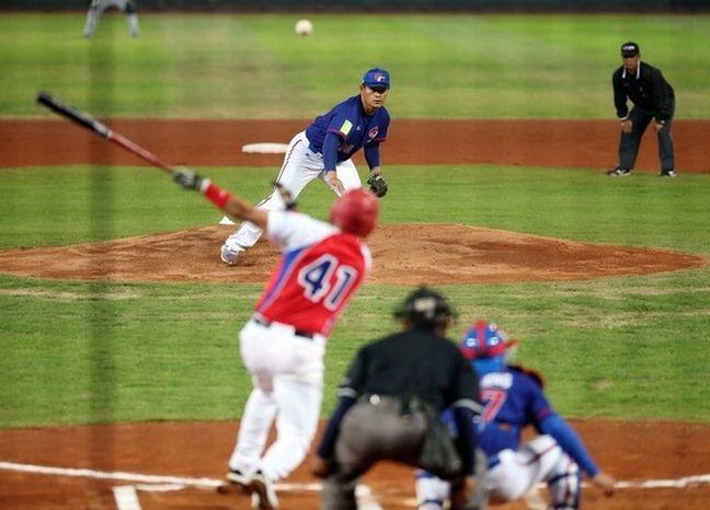 cuba, beisbol, IV clasico mundial de beisbol