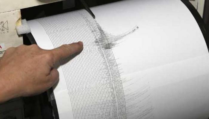 No han sido reportados daños humanos ni materiales asociados a este sismo.