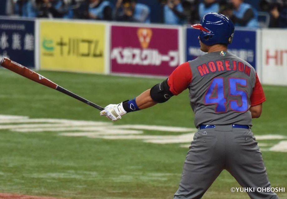 cuba, beisbol, clasico mundial de beisbol