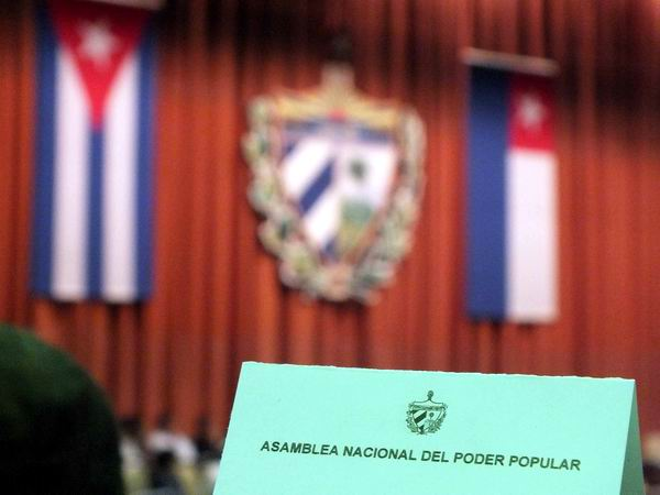 Asamblea Nacional, Cuba, Parlamento