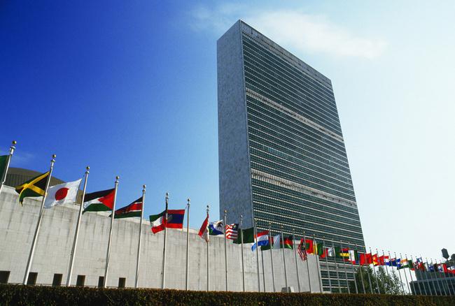 ONU, armas nucleares