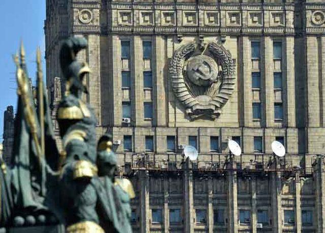 Rusia infundadas nuevas sanciones de la uni n europea for Oposiciones ministerio de exteriores