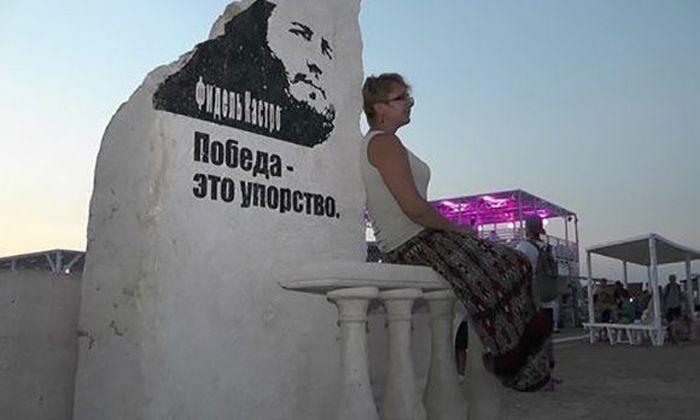 cuba, crimea, fidel castro, rusia, revolucion cubana