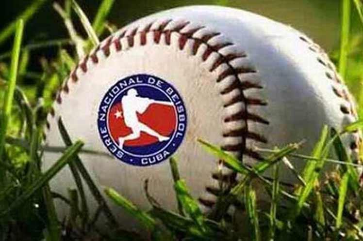 béisbol, Gallos, Matanzas, Sancti Spíritus, Serie Nacional