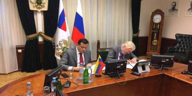 Venezuela, Rusia, deuda