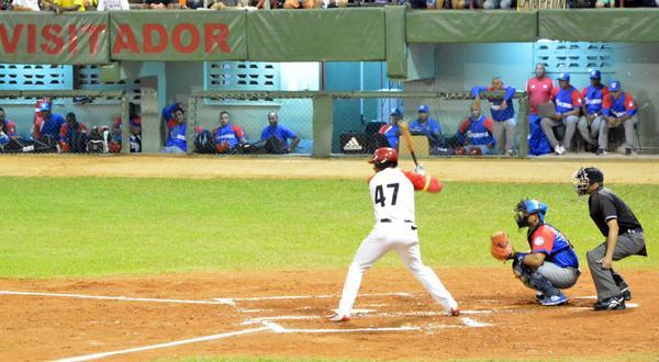 Beísbol, Serie nacional, Cuba