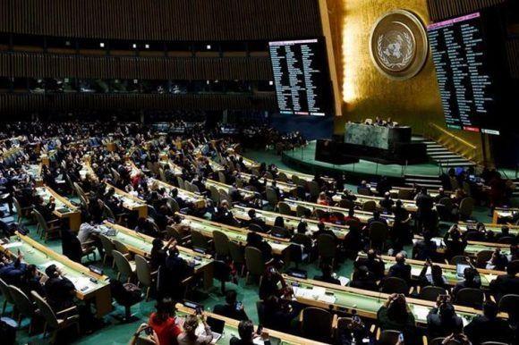 Estados Unidos, ONU, Israel, Jerusalén
