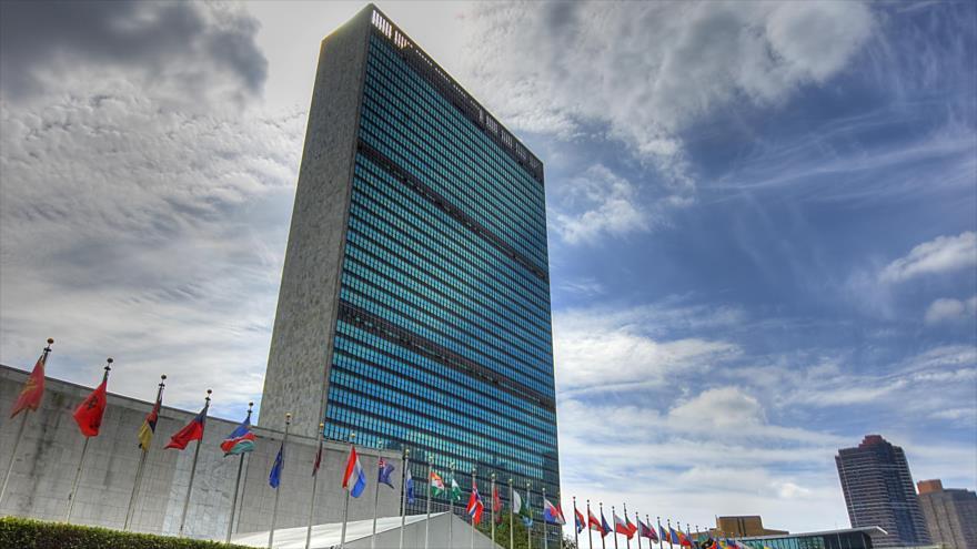 ONU, Estados Unidos, Donald Trump, Israel, Palestina