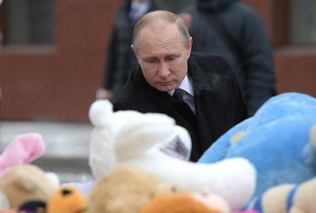 rusia, incendio, muertes, bomberos