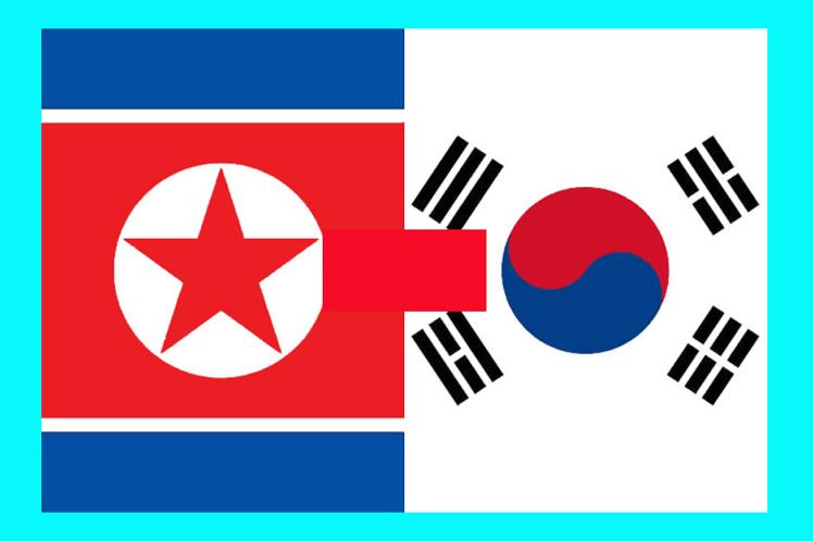 Corea del Sur, Norcorea