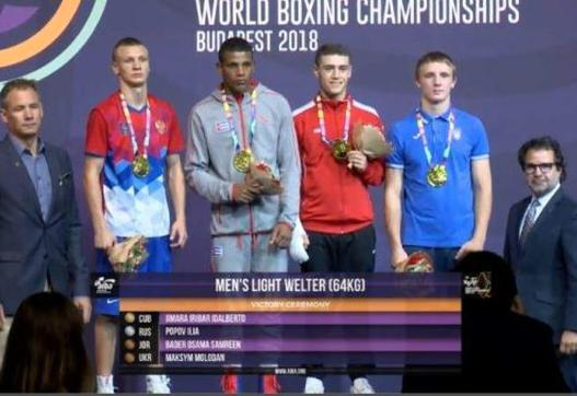 Cuban boxer Umara wins gold medal in youth world championship