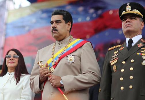 venezuela, nicolas maduro, atentado, golpe de estado, estados unidos