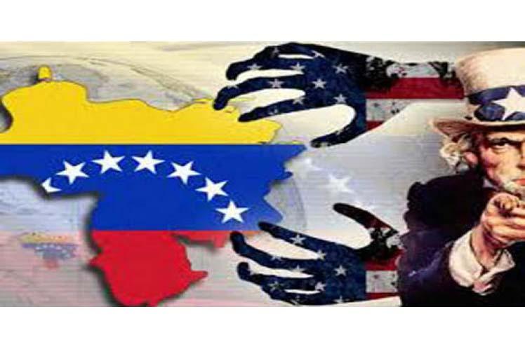 Venezuela, Estados Unidos, ONU