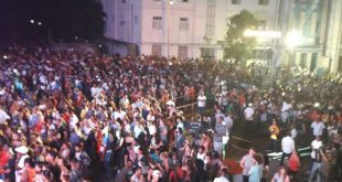 Díaz-Canel, Universidad de La habana, concierto, Van Van