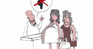 sancti spiritus, ilustracion, embarazadas