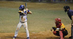 Béisbol, Gallos, emergentes, Yoandy Baguet
