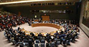 venezuela, consejo de seguridad, onu, injerencia, estados unidos