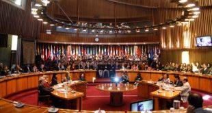 Cepal, desarrollo sostenible, Cuba