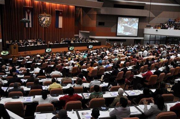 El Palacio de las Convenciones servirá nuevamente de sede a las sesiones del Parlamento cubano. (Foto: Irene Pérez / Cubadebate)