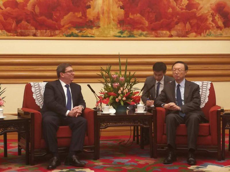 Una intensa agenda ha cumplido el canciller cubano en China. (Foto: PL)