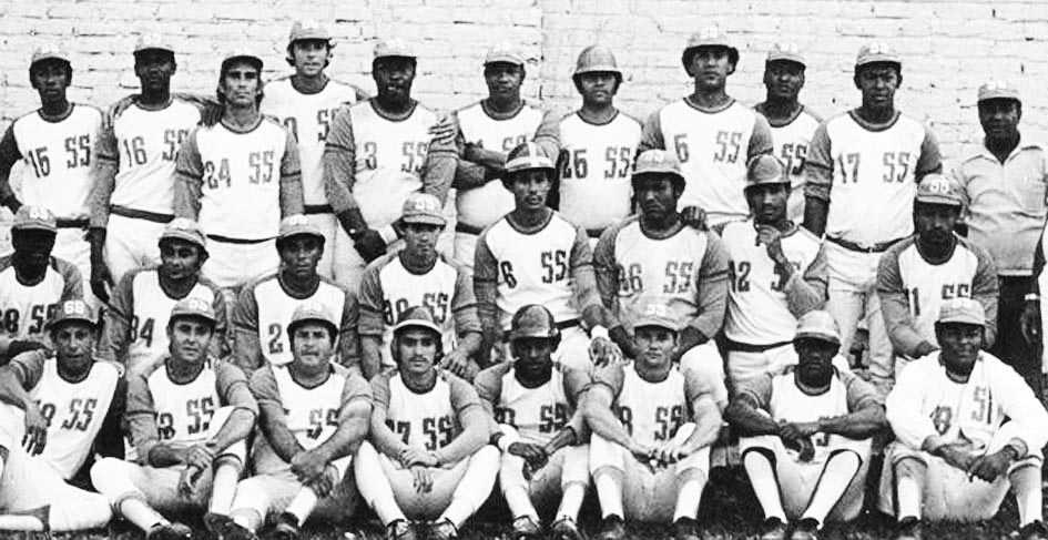 Los Gallos campeones de 1979.