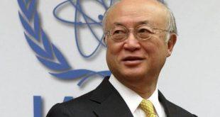 cuba, oiea, organizacion internacional de la energia atomica