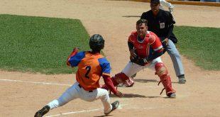 sancti spiritus, beisbol sub-23, campeonato nacional de beisbol sub-23, gallos sub-23