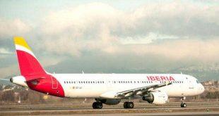 cuba, fitcuba 2019, aerolineas, feria internacional del turismo, españa
