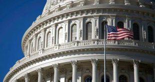 EE.UU. Congreso, fondos