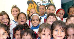 cuba, dia de los niños, miguel diaz-canel, presidente de cuba