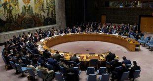 ONU, Consejo de Seguridad