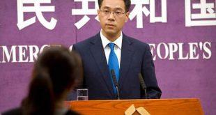 china, estados unidos, organizacion mundial del comercio, omc