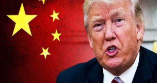 EE.UU., China, Donald Trump, comercio