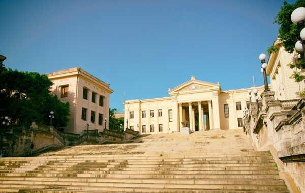 cuba, universidad, enseñanza superior, curso escolar 2019-2020