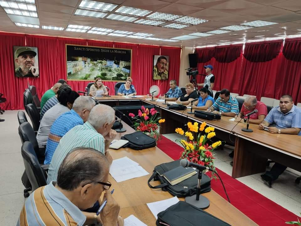 Sesión extraordinaria del Consejo de la Administración Provincial.