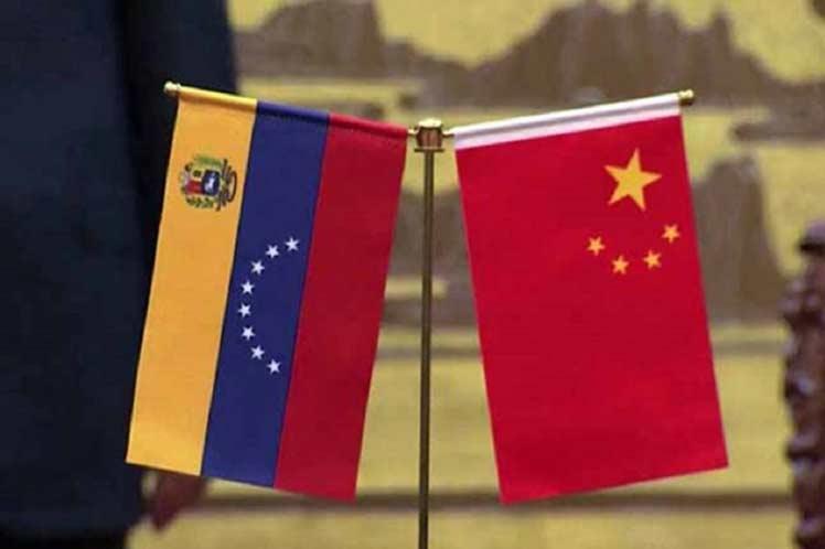China exhortó a la comunidad internacional a propiciar las condiciones necesarias para evitar una agresión contra Venezuela. (Foto: PL)
