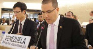 venezuela, onu, bloqueo de eeuu a venezuela, consejo de derechos humanos
