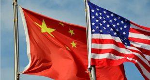 China, Estados Unidos, comercio