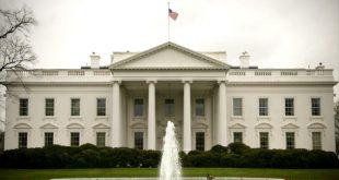 EE.UU., Donald Trump, Congreso