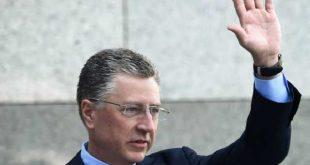 estados unidos, donald trump, juicio politico, democratas, ucrania