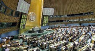 cuba, onu, asamblea general de las naciones unidas, bruno rodriguez, canciller cubano, bloqueo de eeuu a cuba