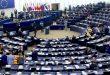 cuba, parlamento europeo, mafia anticubana, subversion contra cuba