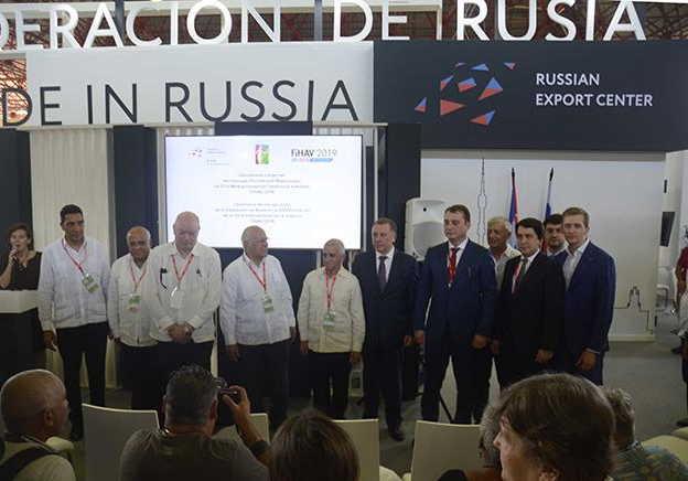 cuba, foro de negocios, inversiones, feria internacional de la habana, fihav 2019